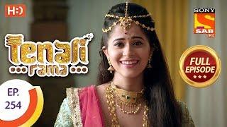 Tenali Rama - Ep 254 - Full Episode - 27th June, 2018