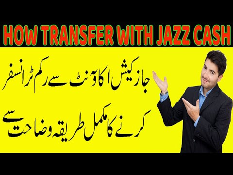 How to Send and Receive Money with Jazz Cash Mobile Account