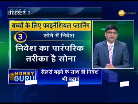 Money Guru: Know how to choose insurance policy and strategise financial planning for your child