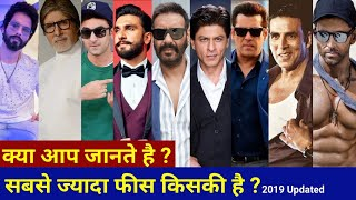 Top 10 Highest Paid Bollywood Actor, Salman Khan, Akshay Kumar, Ajay Devgan, Hrithik Roshan, SRK,
