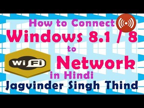 Connecting to WiFi in Windows 8.1 / 8 (Hindi)