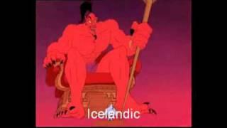 7 42 MB] Download Aladdin : Return of Jafar - You're Only