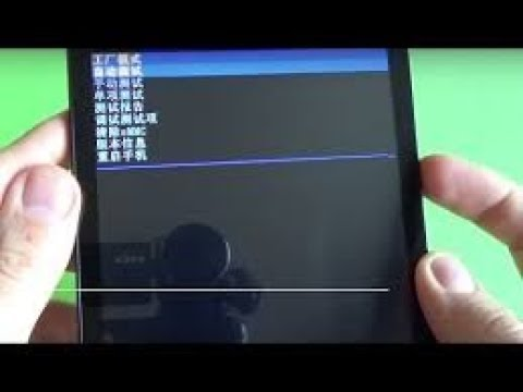 HARD RESET LENOVO TAB 2 A7 AND SOLUTION FOR CHINESE RECOVERY MENU  FOR ANY ANDROID PHONE