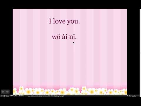 love words in Chinese