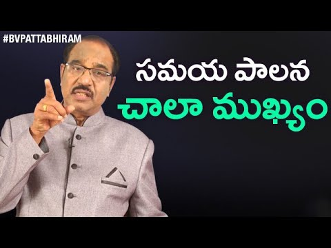 Best Tips To Use Time Efficiently | Time Management | Personality Development | BV Pattabhiram