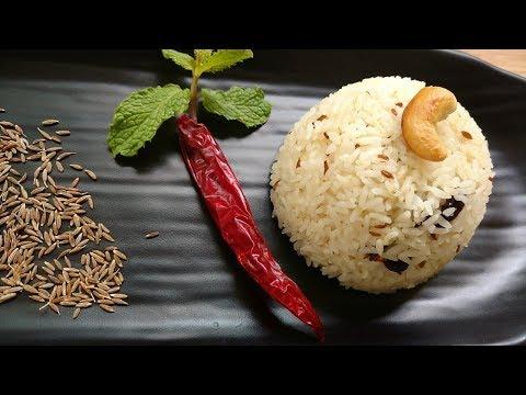 How to make Jeera (Cumin) Rice | Easy and Quick Jeera Rice Recipe
