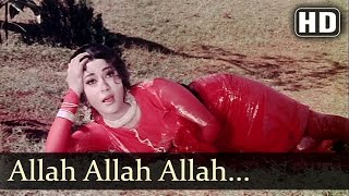 Allah Allah Allah Woh - Mala Sinha - Mere Huzoor - Shankar Jaikishan - Hindi Song