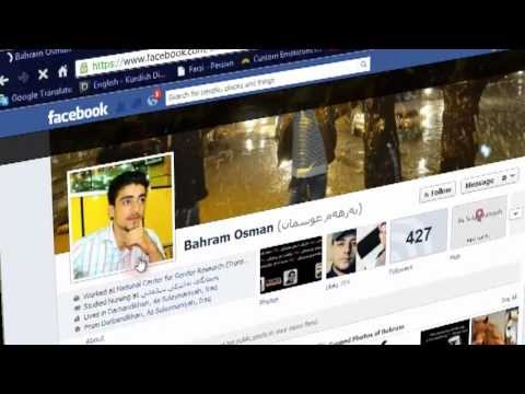 (FB trick) how to open locked profile pictures (45sec)