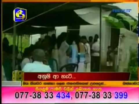 Xxx Mp4 Alawwa Train Accident 2011 Mahamaya Girls College Kandy 16 Years Old Girl Death 3gp Sex