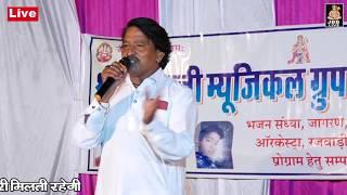 गजानंद आया तो म्हारा काज सरे # शांतिलाल राव # Live - बदनपुरा भीलवाड़ा JBB STUDIO LIVE