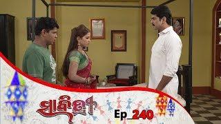 Savitri | Full Ep 240 | 13th Apr 2019 | Odia Serial – TarangTV
