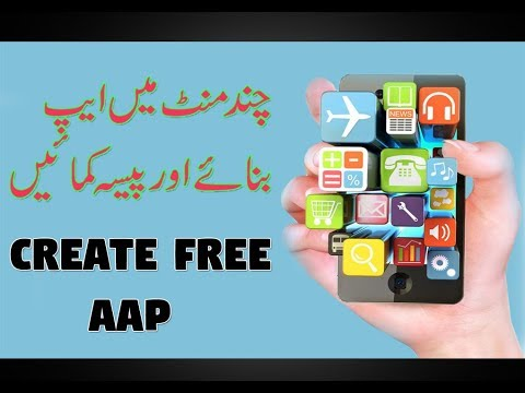 How to create aap for android without coding in few minutes