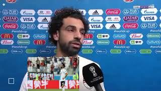 #x202b;محمد صلاح وتصريح مؤثر بعد الخسارة من السعودية: أعتذر للشعب المصري#x202c;lrm;