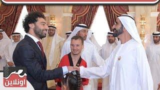 حاكم دبي يكرم محمد صلاح باحتفالية الإبداع الرياضى