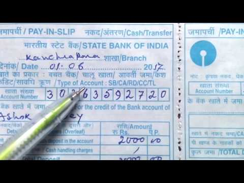 How to fill PAY-IN Slip of SBI ? || Simplified in Hindi