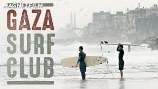 GAZA SURF CLUB (Official Trailer) HD1080