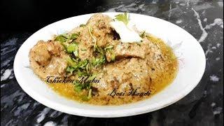 Chicken Malai Boti Handi by Farzana