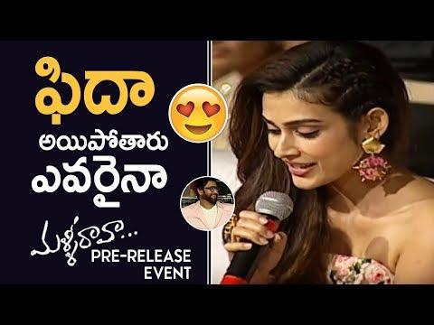 Actress Aakanksha Singh Sings Malli Raava Song | Superb | Malli Raava Movie Pre Release Event | TFPC