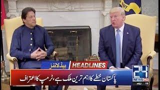 News Headlines | 3:00am | 24 July 2019 | 24 News HD