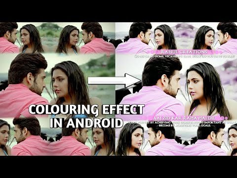 (Re-upload)Colouring effect like Photoshop cc/cs6 || Android || Rahul Creations