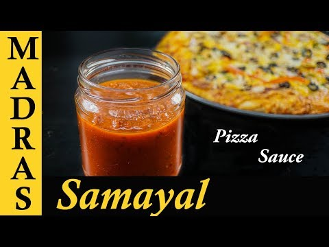 Pizza Sauce Recipe in Tamil | Homemade Pizza Sauce Recipe