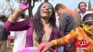 Pakistani Hindu community celebrates holi today 12-03-2017 - 92NewsHDPlus