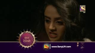 Ek Rishta Saajhedari ka - एक रिश्ता साझेदारी का - Episode 157 - Coming Up Next