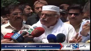 پشاور میں سیاسی سرگرمیاں ماند۔۔۔