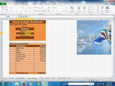 How to Make a Home Budget in Excel [Urdu / Hindi]