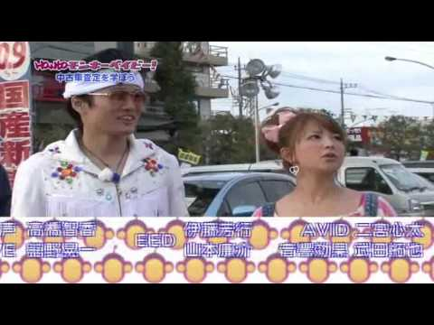 MB: How to Used Car [3/3] (6.23.2010)