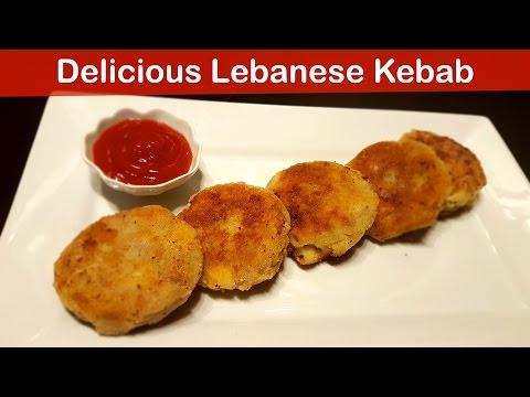 Delicious Labanese/Lebnani Kebab   لبنانی کباب - Cook with Huda