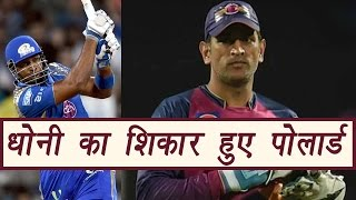 IPL 2017: MS Dhoni plans Kieron Pollard dismissal through Adam Zampa | वनइंडिया हिन्दी