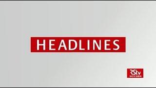 Top Headlines (English - 9:30 am)