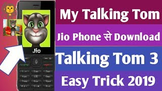 subway surfers free download for jio phone