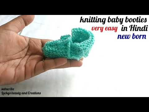 Knitting baby booties in Hindi - newborn baby, bachche ke mojen banana , bunayi Hindi me
