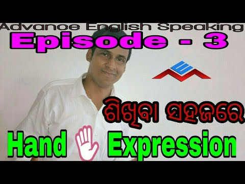Hand Expressions ||Personality Development Session || Spoken English Classes