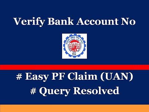 How to Verify Bank A/c No. # PF/UAN #Mar 2018
