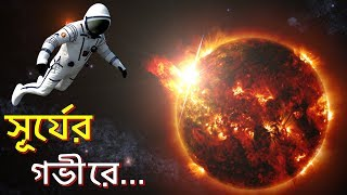 In this video a total knowledge of our Sun has been fully described in short period of time. All the mysteries of sun has been revealed.. Watch the entire episode ...