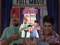Saadey CM Saab - Full Movie - Harbhajan Mann - Latest Punjabi Movie 2016