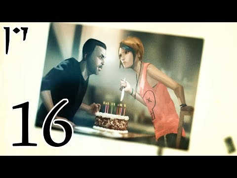 Life is Strange - Dark Room - Part 16 - Un-undo