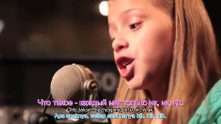 Original Clips Marsha Bengek with lyrics HD