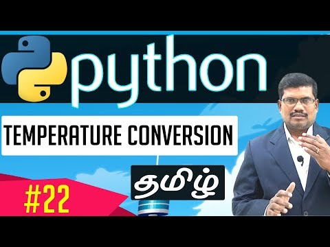 #22 Temperature Conversion || Learn Python Foundation in Tamil