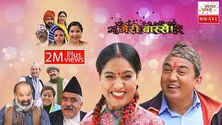 Meri Bassai || Episode-642 || Feb-18-2020 || Comedy Video || By Media Hub Official Channel