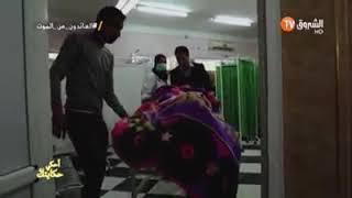 #x202b;لا يصدق  تعرف على قصة أمال.. ماتت وغُسلت ثم استيقظت سويعات قبل دفنها!#x202c;lrm;