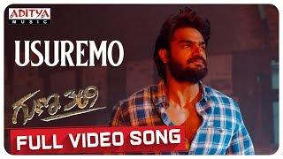 Usuremo Full Video Song    Guna 369 Songs    Karthikeya, Anagha    Chaitan Bharadwaj