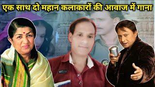 Zihale Masti Mukund Ranjish | Sunai Deti Hai Jiski Dhadkan By Vikas Dagar Singer