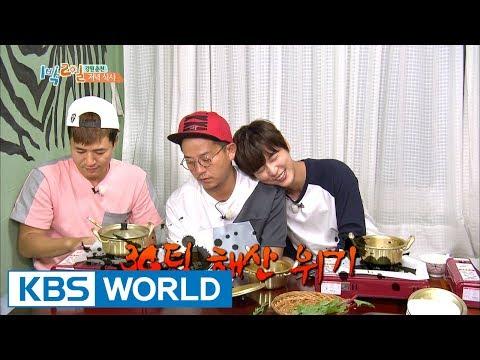 Donggu, the members are upset [2 Days & 1 Night - Season 3 / 2017.09.17]