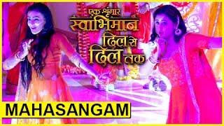 Shorvari And Naina DANCE TOGETHER   Mahasangam Episode   Dil Se Dil Tak   Ek Shringaar Swabhimaan