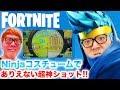 【フォートナイト】ヒカキン氏、Ninjaコスチュームで超神ショットを決めてしまう…【ヒカキンゲームズ】