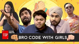 Bro Code with Girls   The Screen Patti